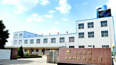 No.1 Factory of Sinobios in Baiyin