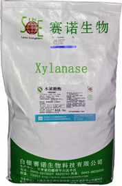 China Animal Nutrition Supplement Xylanase Enzyme Feed Grade Powder Szym-XY300FE supplier