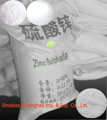 China Solid Trace Element Minerals Zinc Sulphate Heptahydrate Granular SBC-ZINSH98N supplier