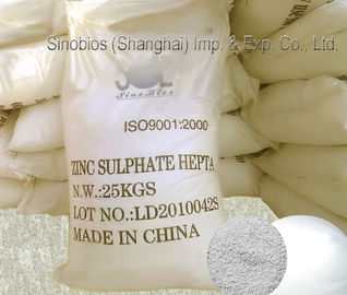 China White Feed Grade 97% Zinc Sulphate Heptahydrate Solid CAS 7446-20-0 SBC-ZINSH97F supplier
