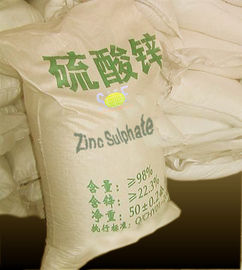 China Agricultural White Zinc Sulphate Monohydrate Liquidity Powder Trace Element Minerals SBC-ZINSM98F supplier