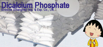 China DCP Dicalcium Phosphate Feed Grade Supplement CAS 7789-77-7 For Animals STE-DCP18 supplier