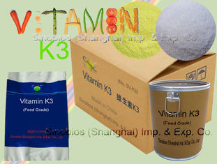 China Brownish Veterinary Grade Vitamin K3 Powder 99% MSB SV-K3-MSB99 Slight Pungent Odor supplier