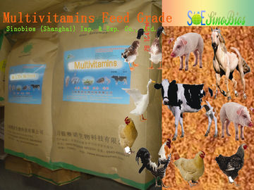 China Poultry Dark Brown Feed Grade Vitamins Efficient Complete Multivitamin CAS 9004-66-4 SV-M-V01 supplier