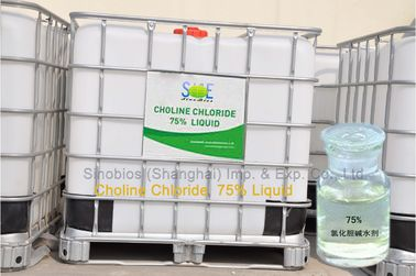 China Choline Chloride Liquid Feed Grade Vitamins Aqueous Solution 200ppm CAS 60-48-1 STE-CC75L supplier