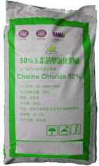STE-CC50CP Feed Grade Vitamins Yellow Brownish Choline Chloride In Poultry