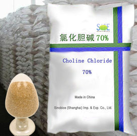 China Yellow Brownish Feed Grade Vitamins Choline Chloride Powder With Corn Cob Carrier STE-CC70CP supplier