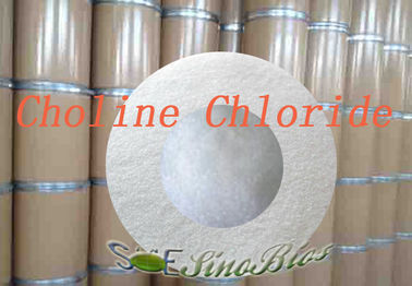 China Efficient Choline Chloride Feed Additive Crystal , 2 - Hydroxyethyl Trimethylammonium Chloride CAS 60-48-1 STE-CC98C supplier