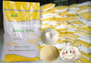 China Animal Nutrition Biochemical Supplements Garlic Powder Allicin SBC-ALL10 supplier