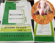 China Multi Vitamin Powder Compound Nutrition Swine Feed Supplements SV-M-S01 factory
